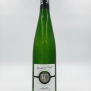 Riesling 2014 Humbrecht-Trapp
